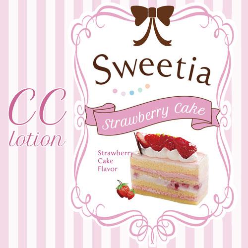 CC lotion sweetie ストロベリーケーキ