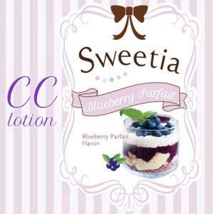 CC lotion sweetie ブルーベリーパフェ