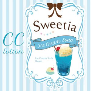 CC lotion sweetie アイスクリームソーダ