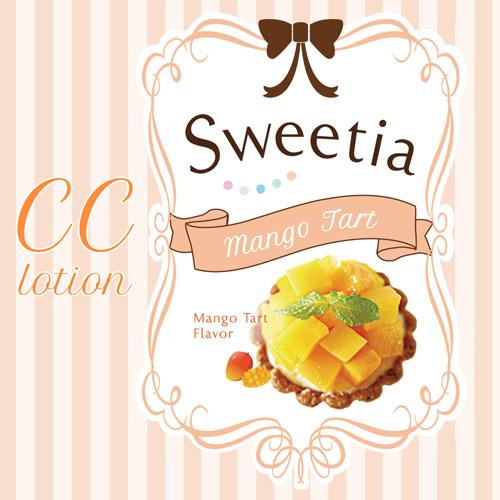 CC lotion sweetie マンゴータルト