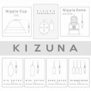ナノローター ジャックタイプ for KIZUNA コントローラ